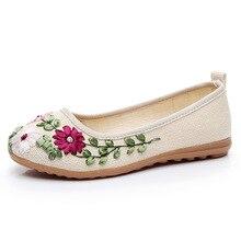 Zapatos planos para mujer con bordado Vintage de flores, tela de algodón, lino, cómodos zapatos planos de bailarina, zapato femenino