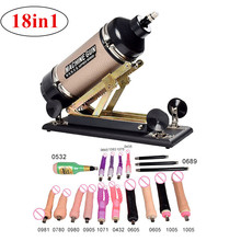 18in1Portable Automatic Sex Machine Thrusting Furniture Love Machine Body Massager Adult Game with Dildo for Couples E5-1-80