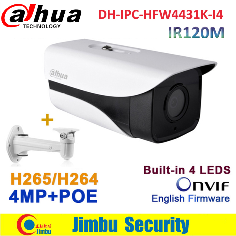 Dahua 4MP bullet IPC camera IR 120 M IPC-HFW4431K-I4 H.265 support poe Network CCTV  security camera with free bracket