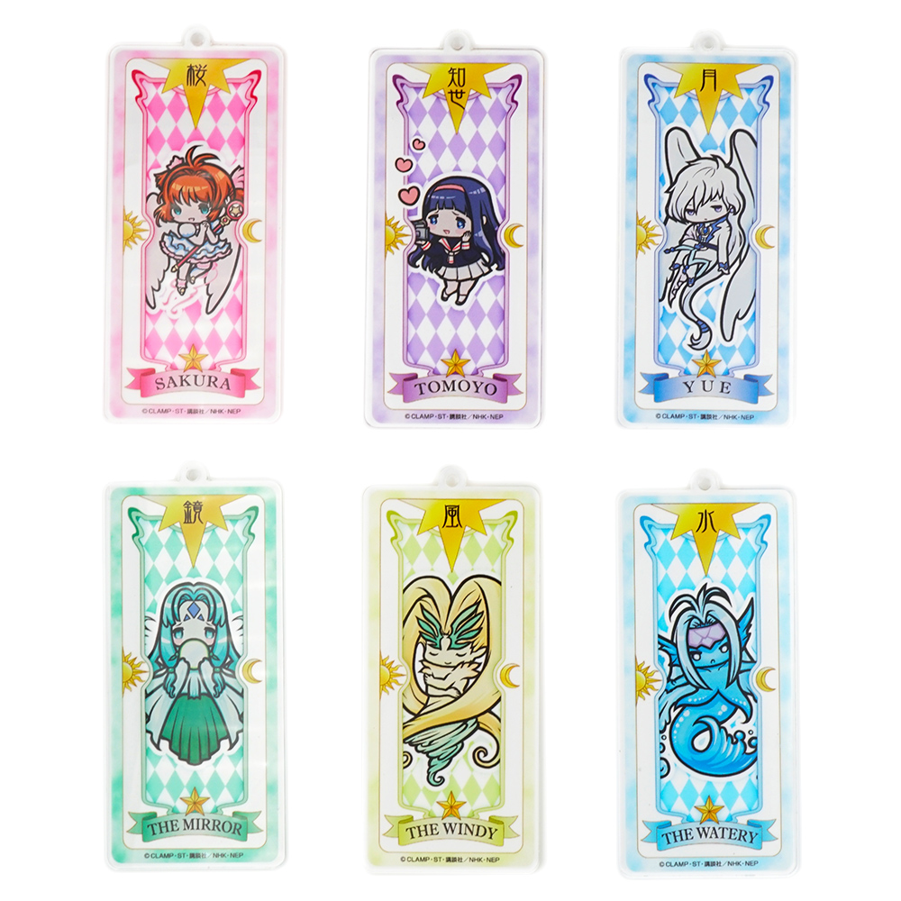 CARDCAPTOR SAKURA Clear Card Anime KINOMOTO SAKURA Yue Tomoyo The Mirror The Windy The Watery Japanese Acrylic Stand Keychain clear acrylic a3a4a5a6 sign display paper card label advertising holders horizontal t stands by magnet sucked on desktop 2pcs