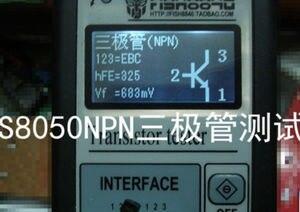 Image 2 - 휴대용 mega328 12864 lcd 그래픽 디스플레이 esr 미터 트랜지스터 테스터 커패시턴스 인덕턴스 다이오드 triode mos npn + 케이스