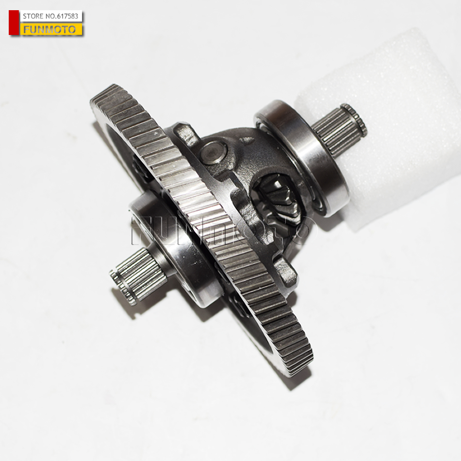 hight resolution of differential gear suit for kindroad 1100cc gokart xt1100 in engines from automobiles motorcycles on aliexpress com alibaba group