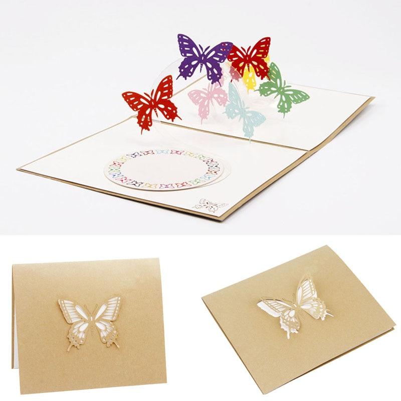Любовным посланием, открытка поп ап бабочки