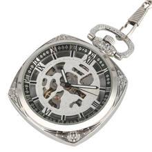 YISUYA kare Vintage mekanik cep saati oymak kadran gümüş dişli FOB saatler en iyi erkekler hediye erkek saat cep saati
