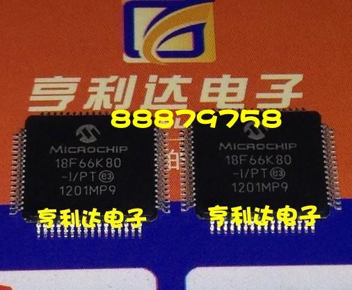 Цена PIC18F66K80-I/PT