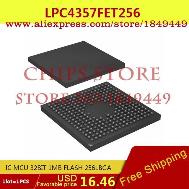 Price LPC4357FET256,551