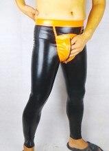 (LS12)100% pure rubber mix color latex leggings pantyhose panties rubber tights rubber jeans panties with crotch zipper
