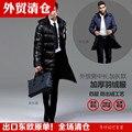 Плюс размер долго дизайн утолщение мужской под бедра вниз пальто с капюшоном тонкий коммерческий открытый зимняя одежда толстый зимний