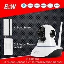 Sistema de CIRCUITO CERRADO de televisión cámara IP + 3 Sensor de Puerta 2 de Infrarrojos motion night vision sensor pnp equipos de cámaras de seguridad del monitor de alarma BW02S