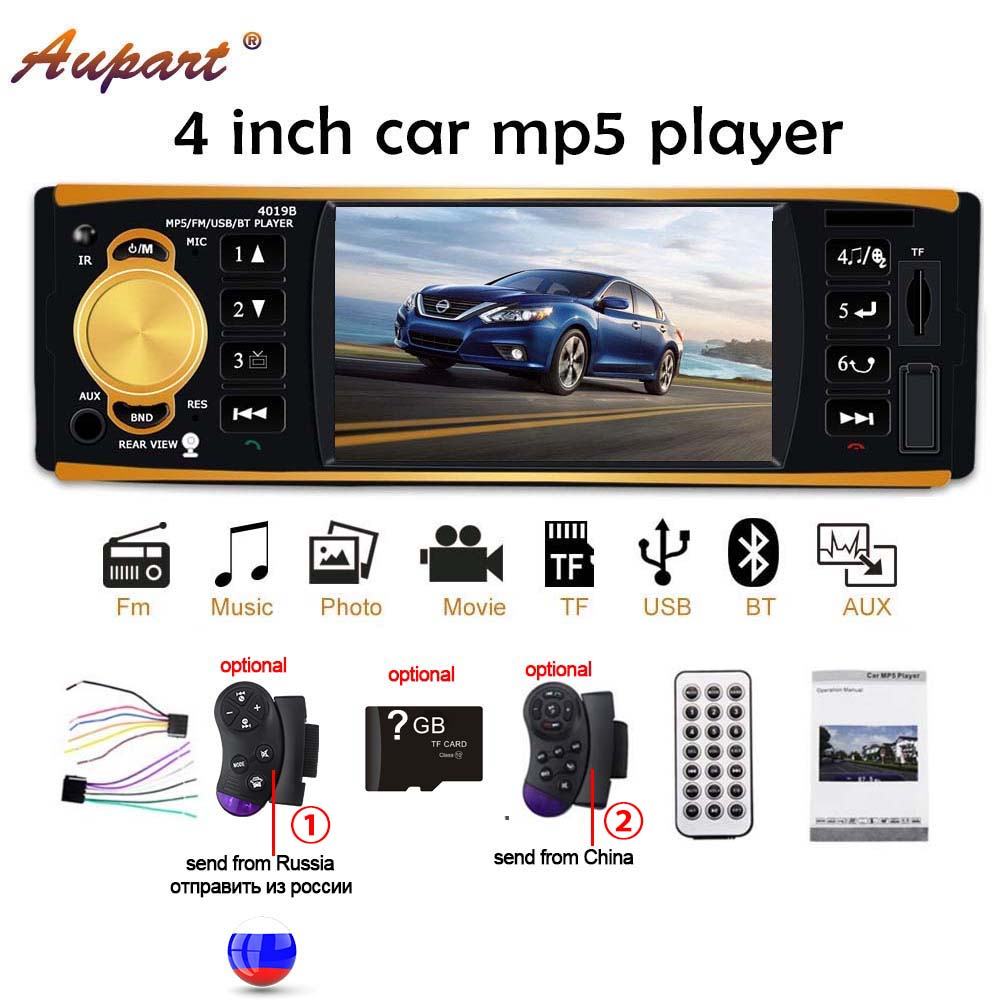 For car radio 1 din stereo 1 din autoradio mp3 player mp5 multimedia universal 4 inch stereos aux input receiver radios-in Car Multimedia Player from Automobiles & Motorcycles