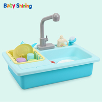Baby Shining Kids Pretend Play Toy Kitchen The Dishwashing Set Children's Educational Toys for Boys and Girls 3 7Y Children