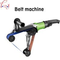 MY 3016 Belt polishing machine round tube drawing machine polishing machine stainless steel wire drawing machine 110/220V