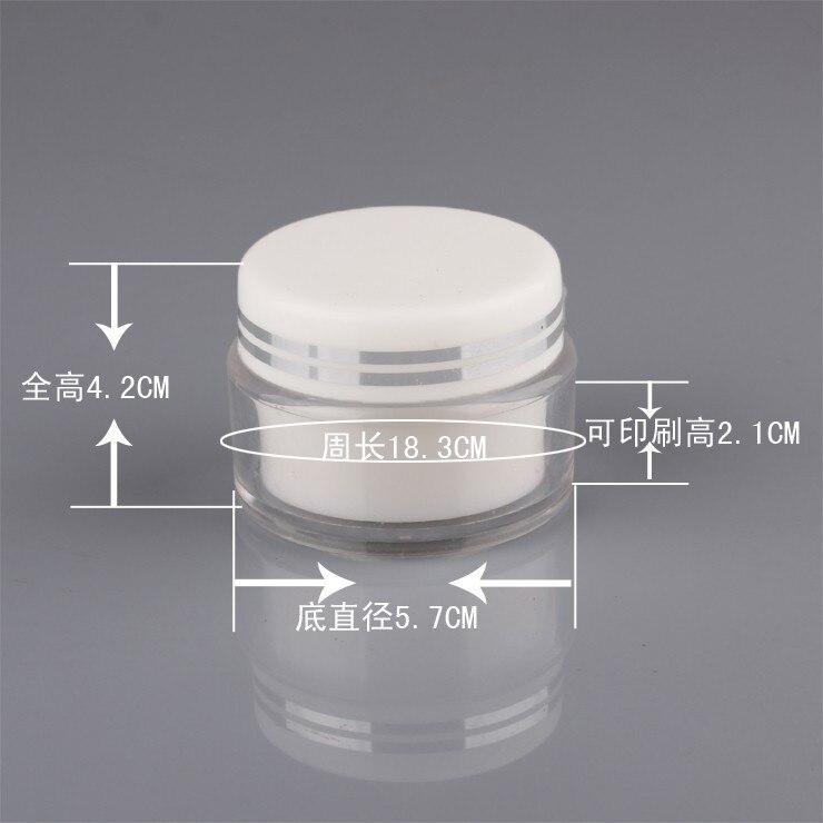 Plastic Container Cosméticos, 30g Vazio Maquiagem Máscara frasco com Tampa de Rosca
