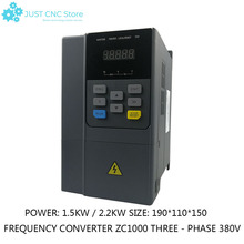 ZC1000 DIVECON converter Control adjust three-phase ac asynchronous motor 380V 1.5kw/2.2kw Ac3Ph 50/60Hz цена 2017