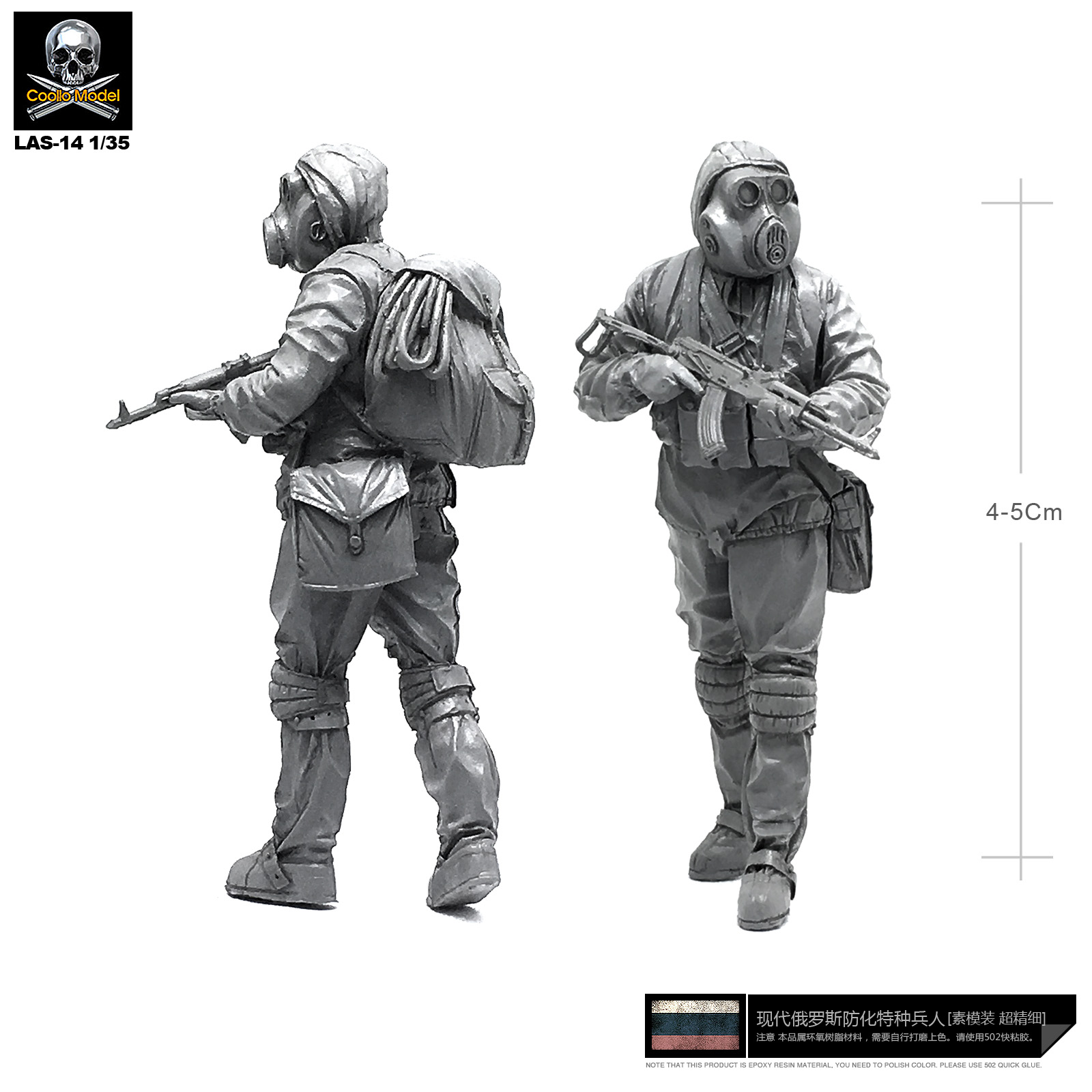 Yufan Model  1/35 Russian Biochemical Force 1 Drag Resin Soldier Las-14