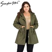 33191881968 Simplee Plus Women Amy green long sleeves Spring Autumn Hooded Drawstring  Loose