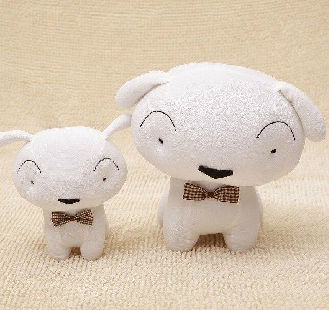 Free Shipping 1pcs 30cm=11.8 Shin Chan Small White Dog Stuffed Plush Doll Japanese Anime Shin-chan Dog For Children gift