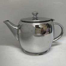 Supreme 20oz Stainless Steel Tea Pot