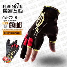2017 Gamakatsu NEW Fishing gloves Anti-skid Wear-resisting Breathable CM-7215 Sunscreen outdoors Fishing gear Free shipping