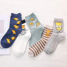 IOLPR  socks Women Cotton Socks Simpsons Family Novelty Cute New Print Funny Fashion Casual Harajuku Happy women