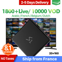 Leadcool S1 Android 8.1 IPTV arabe France tunisie algérie QHDTV RK3229 2 + 16G 2.4GHz WIFI IP TV mieux que X96Mini TV Box(China)