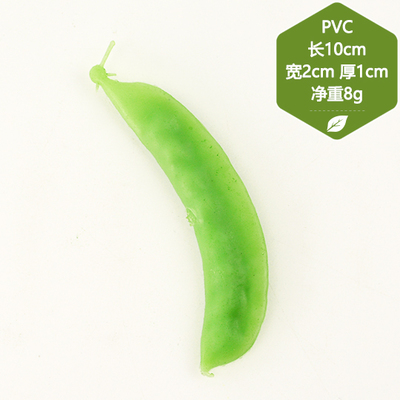 050 Fake Snow pea Simulation of plastic fruit vegetables decoration props display models fake green pea 10 2 1cm in Artificial Foods Vegetables from Home Garden
