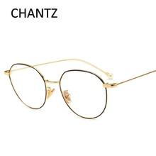 Retro Glasses Frames Women 2018 Golden Brand Design Eyeglasses Fashion Optical Ladies Metal Frame