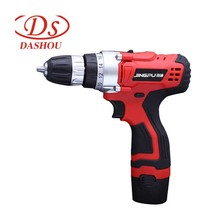 DS 12.6v Double Speed Mini Drill 28Nm Double Bearing Electric Drill Lithium Battery Rechargeable Drill Electric Screw Driver