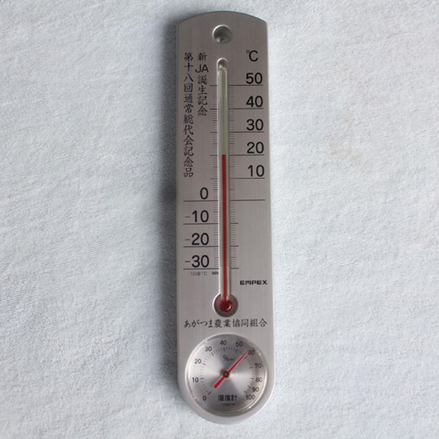 Japan thermometer, hygrometer, home high precision indoor ...