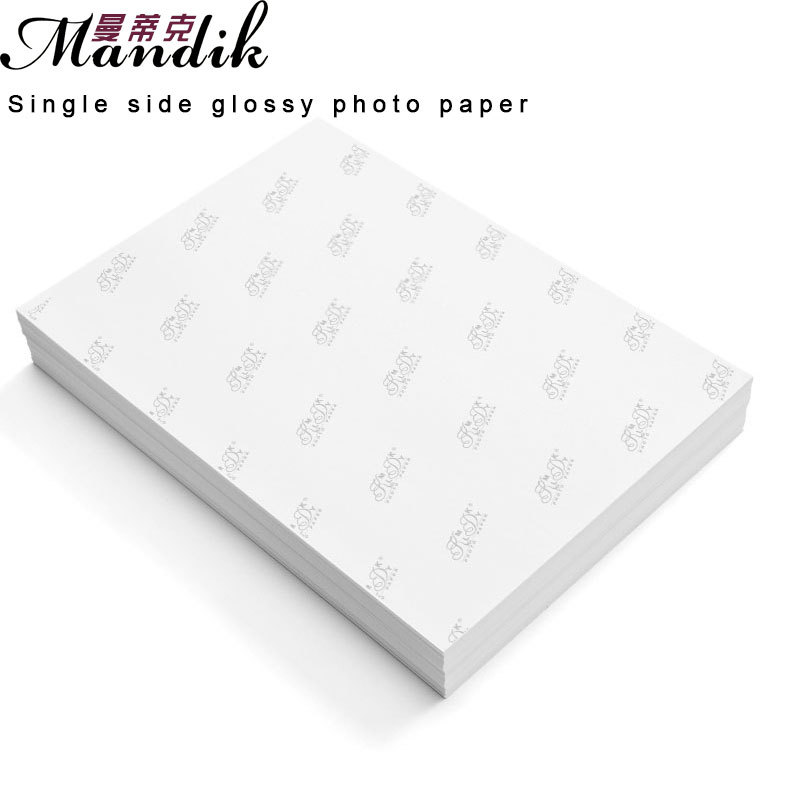 180g 200g 230g 260g 20 sheets A4(210*297mm) luminous photo paper