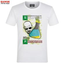 Breaking Bad Cartoon T-Shirt