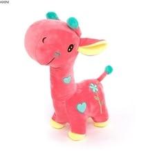 цены на Stuffed Plush Toys for Children Lovely Cartoon Alpaca Plush Deer Animals Doll Toy Soft Baby Kids Girls Present Birthday Gift  в интернет-магазинах
