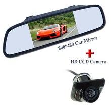 5 «монитор зеркала автомобиля + противоударный универсальный автомобиль камера заднего вида для peugeot renault для Volkswagen/Mitsubishi и т. д.