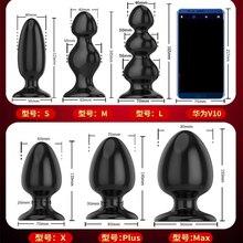 6 Type Anal Plug G Spot Massage Butt Plug Stimulator Sex Toys Prostata Massage Anal Beads