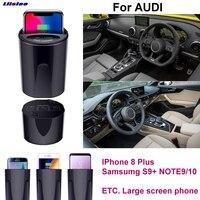 Car Qi Fast Wireless Charging Phone Holder Fast charger USB 10W 7.5W For Audi A1 A3 A4 A5 A6 A7 A8 Q2 Q3 Q5 Q7 TT R8