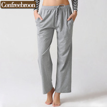 Women's Lounge Cotton Elastic Pajamas Thin Pants Sleep Bottoms Loose Casual Trousers Suit For The Four Seasons 815-3