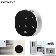 Touch Screen Digital Smart Electronic Password Lock Security