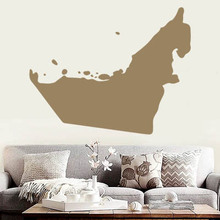 The UAE map Globe Earth Country wall vinyl sticker custom made home decoration fashion design