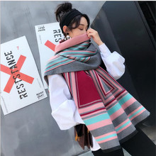 Women Scarf Winter Autumn Woman Scarves Wrap