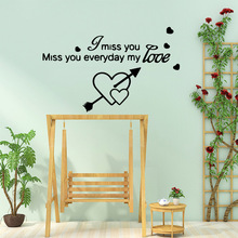 Plane Sticker Miss You Waterproof Wall Stickers Art Decor for Living Room Company School Office Decoration Decal