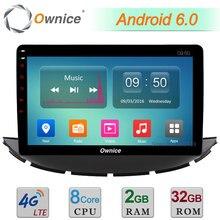 """C500 Octa Core 2 GB RAM 32 GB ROM + 9 """"Android 6.0 4G LTE WIFI DAB + DVR Del Coche DVD Reproductor de Radio Para Chevrolet Trax 2017 GPS de Navegación"""