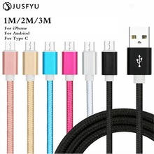 Nylon Plating USB Cable Charger Charging Line Data Transfer Sync Cord for iPhone Lighting Type C Android Mobile Phone 1m/2m/3m