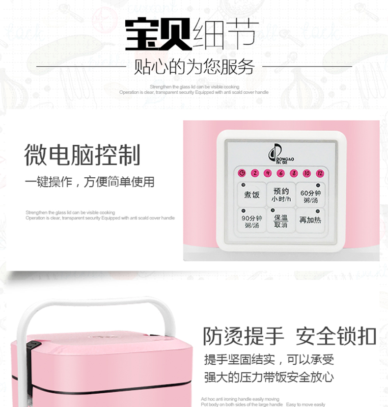 Food Warmer Lunch Box CFXB12-223 Mini Rice Cooker Student Dormitory 1 Person 2 1.2L Small Rice Cooker Smart Appointment 13