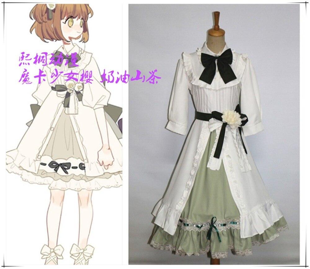 Carte Anime Captor Sakura Sakura Lolita robe Costume Cosplay sur mesure