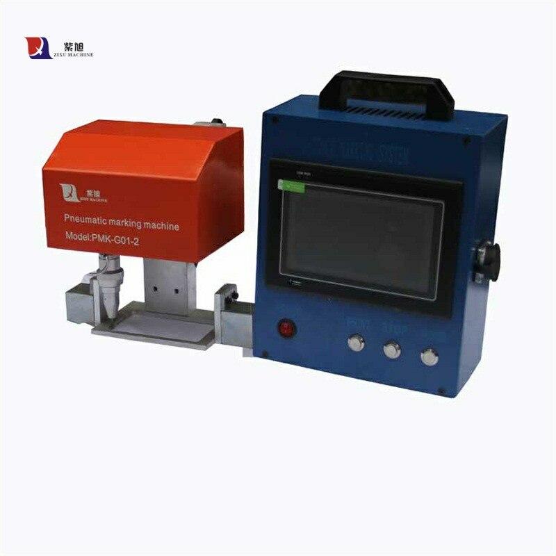 Marking Serial Numbers On Metal CNC Pneumatic Engraving Machine Prices