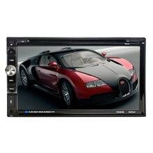 """6065B Universal 2 Din Car DVD player 6.95 """"carro Autoradio Vídeo/MP5 Player Multimídia mp4 Som Do Carro de áudio player do carro DVD"""