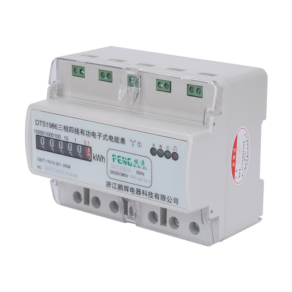 by transformer good quality 1.5(6)A 3*220V/380V 50Hz energy meter three phase four wire din rail power electricity meter 2018