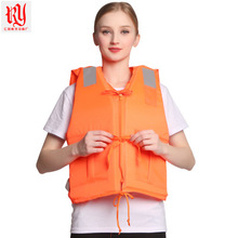 Adult Swim Vest Nautical Ski Foam Fishing Safety jackets Double Side Drift Camouflage Vests with Whistles