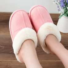 Women Slipper Winter Large Size 43-47 Plush Indoor Shoes Warm Flat with Suede Ladies slippers Home Fur Slides Memory Foam недорого