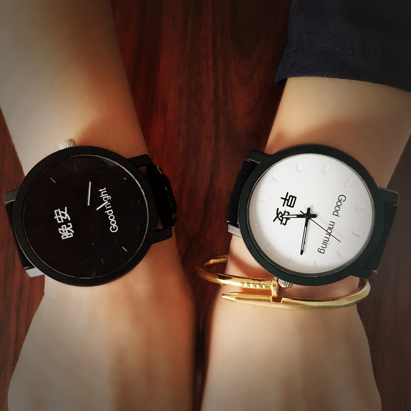 2018 New Creative Leather Pair Watch Men Women Lovers Couple